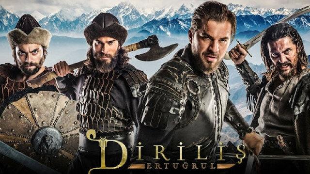 Dirilis Ertugrul poster