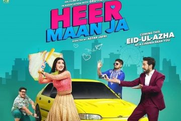Heer Maan Ja poster 360x240