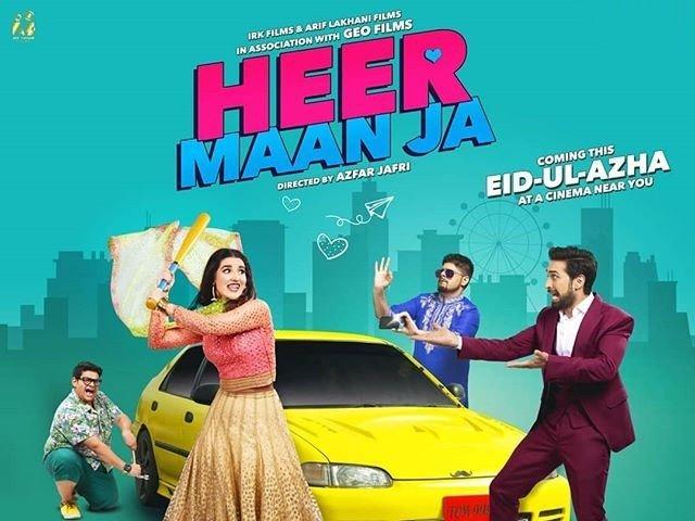 Heer Maan Ja poster