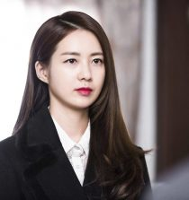 Lee Ye Won Actress