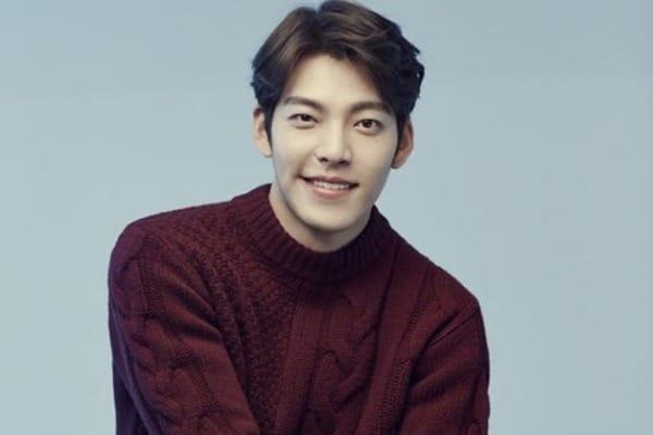 Kim Woo-bin South Korean Model, Actor