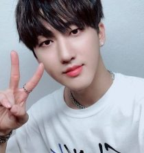 Changbin Rapper
