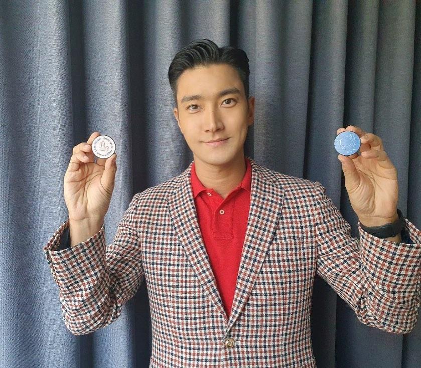 Choi Si-won South Korean Singer, Song Writer, Model, Actor