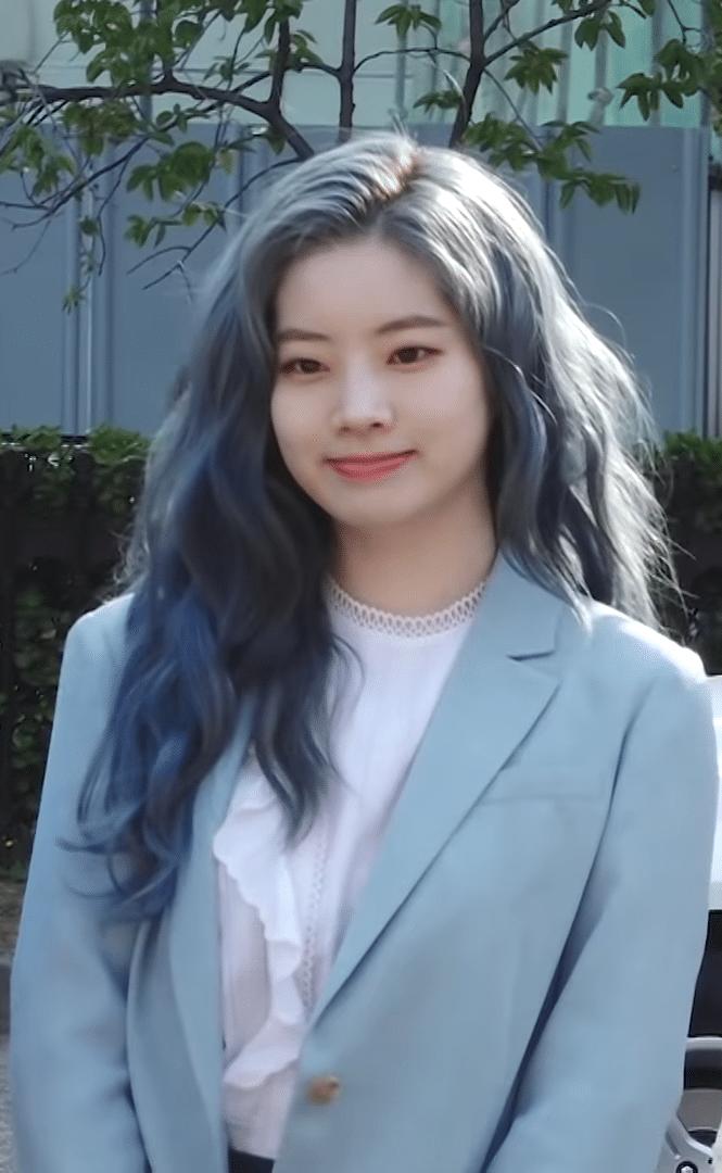 Dahyun South Korean Singer, Rapper