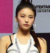 Hwang Ye-ji singer, Rapper