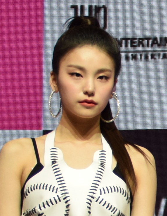 Hwang Ye-ji South Korean singer, Rapper