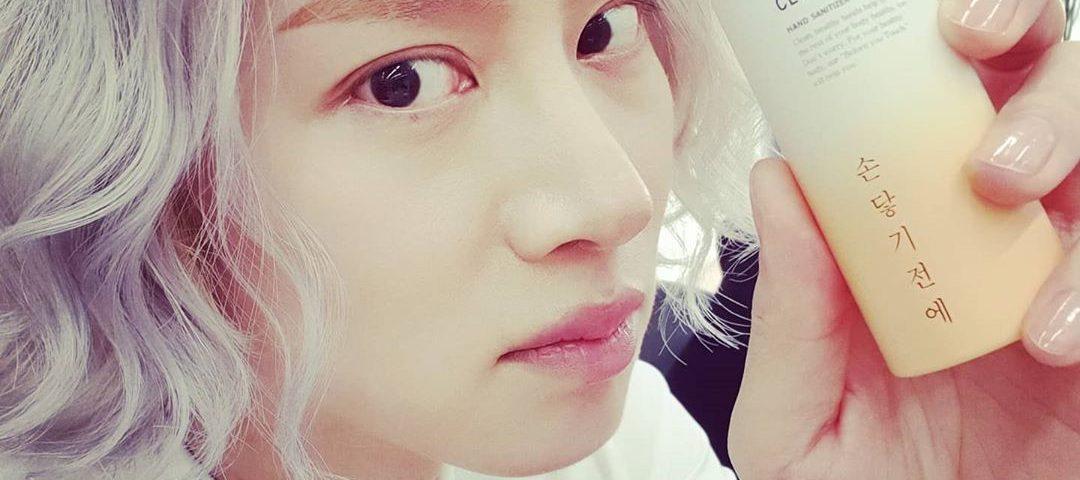 Kim Hee chul hahe 1080x480