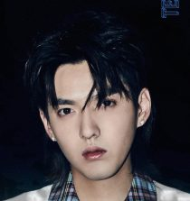 Kris Wu Actor, Rapper, Singer, Record Producer, Model