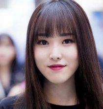 Yuju Singer
