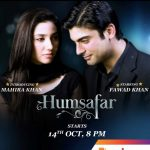 Humsafar poster 150x150