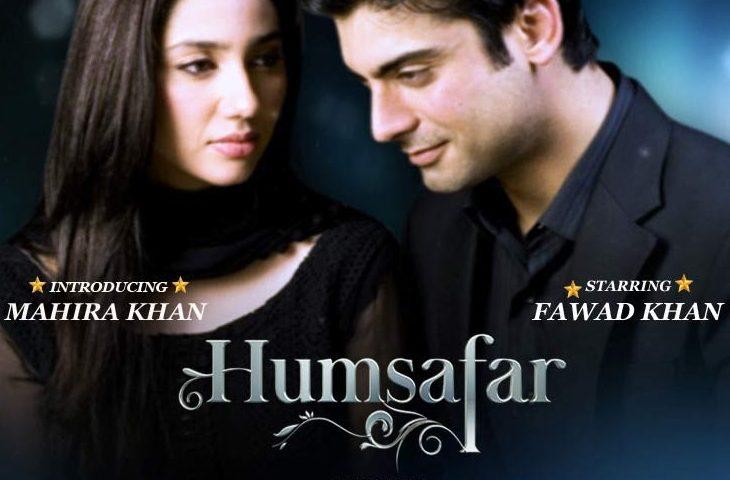 Humsafar poster 730x480