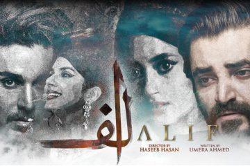 Alif poster 360x240