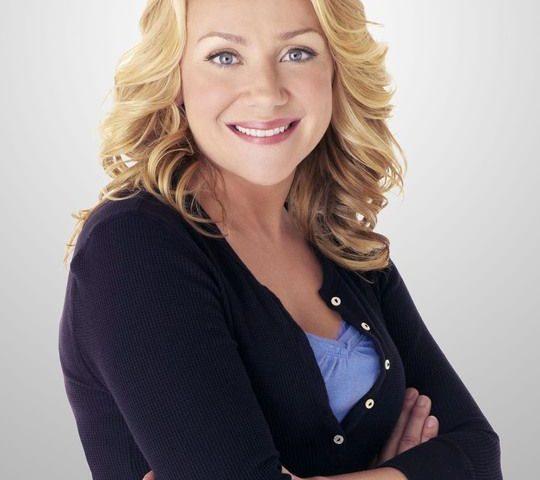 Nicole Sullivan bio 540x480