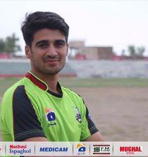 Maaz Khan Cricketer
