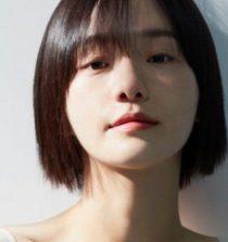 Park Gyuyoung Actress