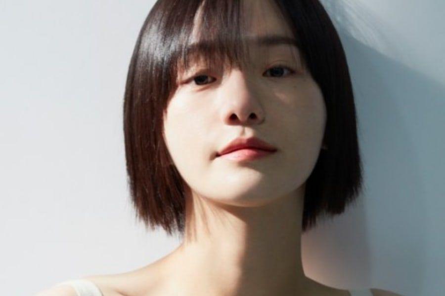 Park Gyuyoung South Korean Actress
