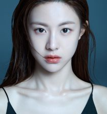 Yoon-Jung Ko Actress