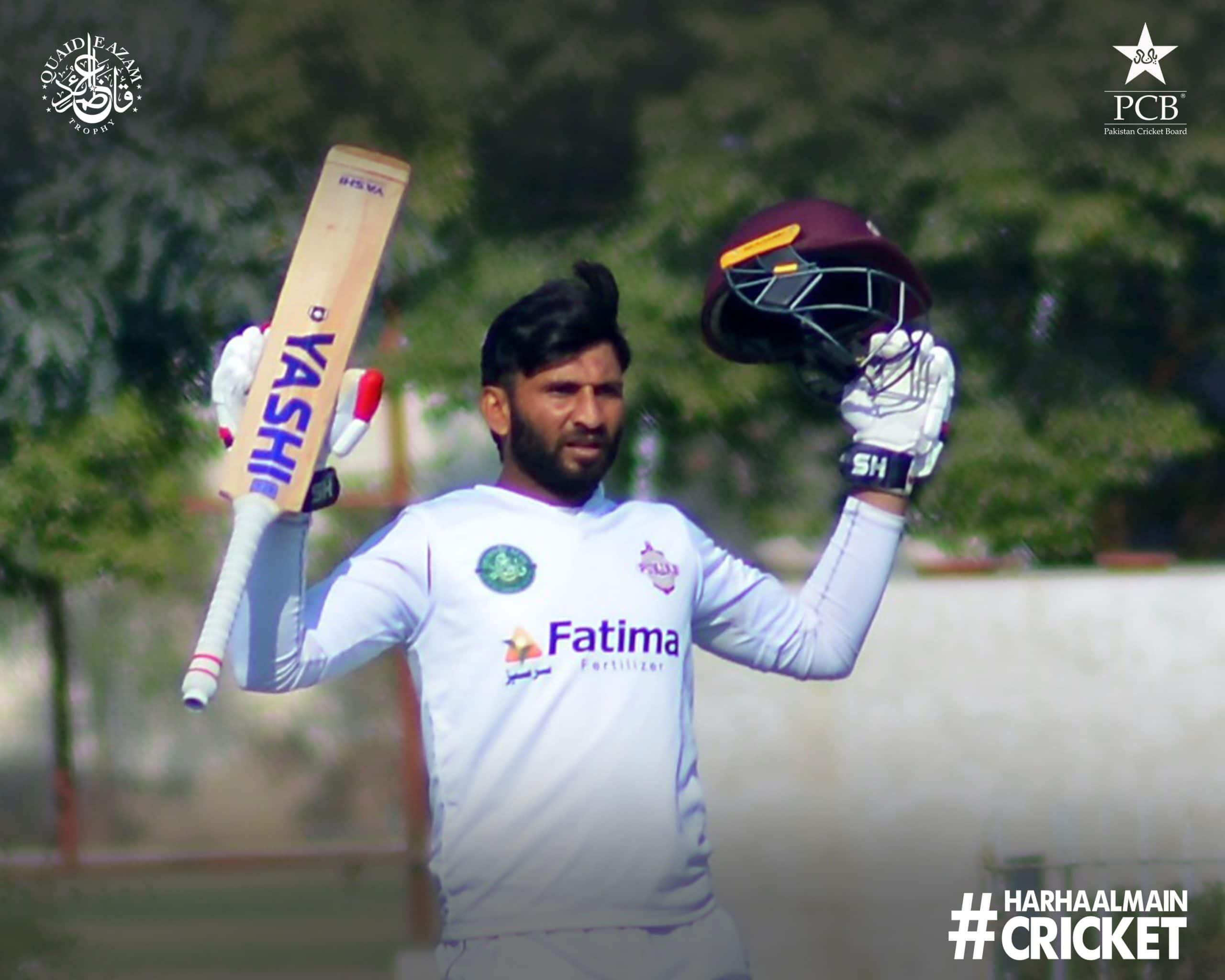 Mohammad Imran Pakistani Cricketer