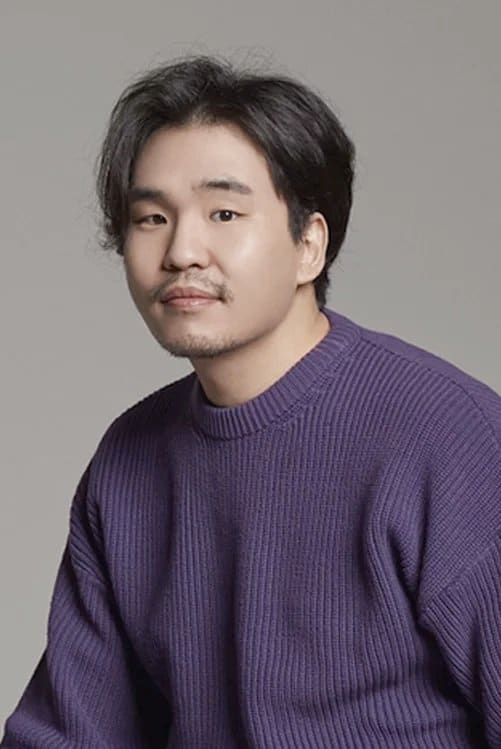 Bae Je-ki South Korean Actor
