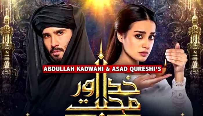 Khuda Aur Mohabbat poster
