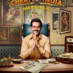 Why Cheat India bio 150x150