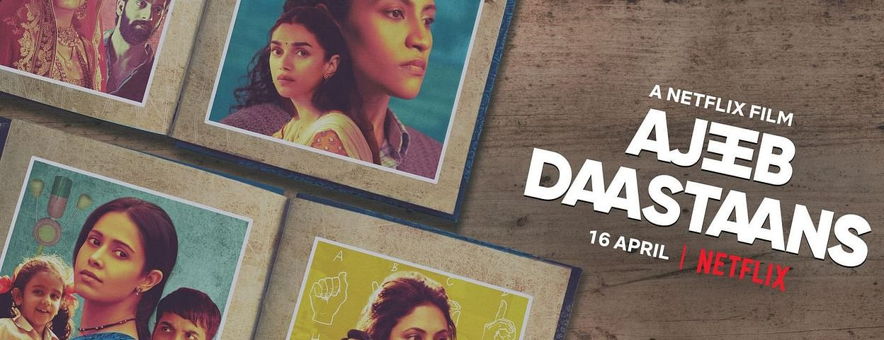 Ajeeb Daastaans poster 1248x480