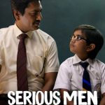 Serious Men pster 150x150