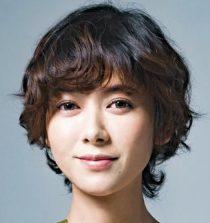 Yoko Maki Actress