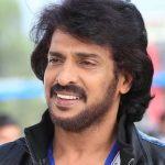 8 Things You Didn't Know About Upendra Rao