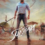 Sulthan poster 150x150