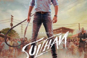 Sulthan poster 360x240