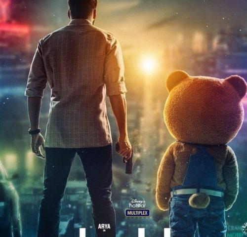 Teddy poster 500x480