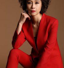 Yoon Bok-in Actress