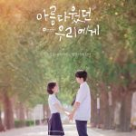 A Love So Beautiful poster 150x150