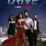 Drive poster 150x150