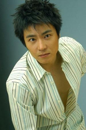 Yoon Seo Hyun South Korean Actor