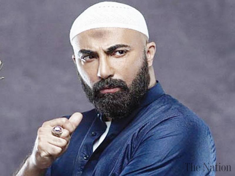 HSY as Akram in Pehli si mohabbat